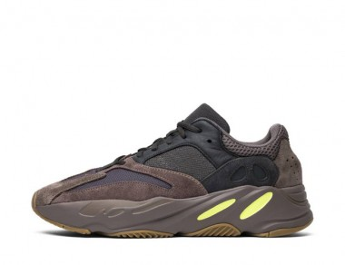 """Affordable Yeezy Boost 700 """"Mauve"""" Replica"""